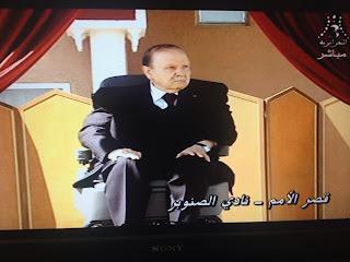 Bouteflika prête serment aujourd'hui