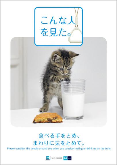 tokyo-metro-manner-poster-201202.jpg
