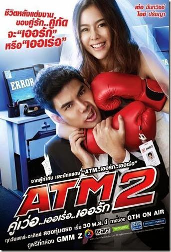 ATM2-2
