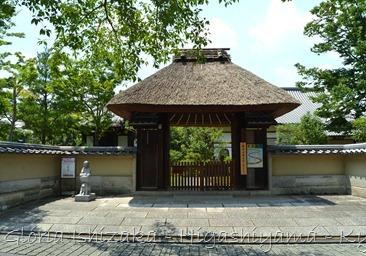 Glória Ishizaka - Higashiyama - 1