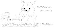 [AA]Zodd bear (Berserk)