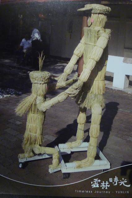 稻草人文化節