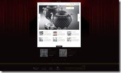 2 集品家具 網頁設計