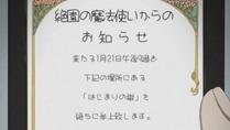 [HorribleSubs] Zetsuen no Tempest - 15 [720p].mkv_snapshot_22.03_[2013.01.27_17.45.56]