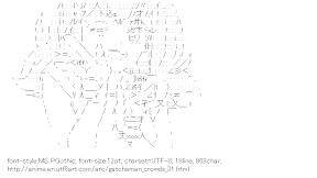 [AA]Ichinose Hajime (Gatchaman Crowds)