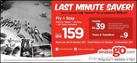 AirAsia-Last-Minute-Saver-Promotion-2011-EverydayOnSales-Warehouse-Sale-Promotion-Deal-Discount