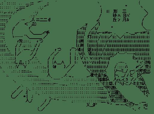 クロコダイル「バルハン」(ワンピース)