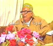 الشاعر الغنائي علي عوض مغلس