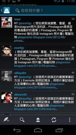 Boid for Twitter-12