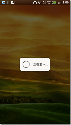 HTC Sense restart
