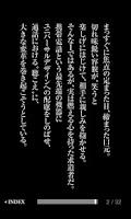 Screenshot of Samurai K