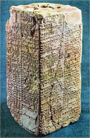 Lista-de-reis-sumerios