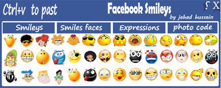 برنامج Facebook Smiles لارسال وابتسمات