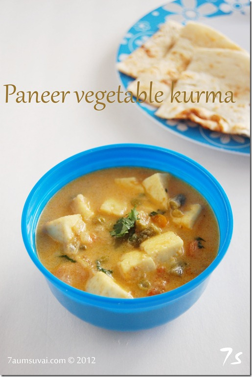 Paneer vegetable kurma
