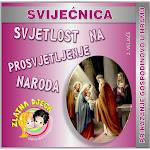 svjecnica_2013.jpg