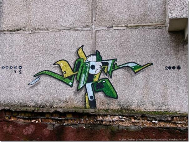 Grafite em Chernobyl (18)