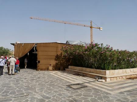 Obiective turistice Iordania: Cortul cu mozaicuri