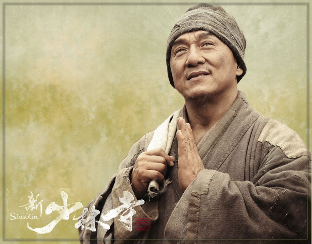 Superchan 39 s jackie chan blog shaolin inspired wallpapers - Jackie chan wallpaper download ...