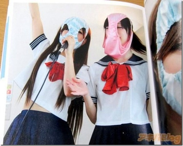 japan-pantyface-wtf-10