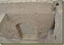 Ephesus House Arch