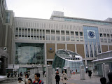 Sapporo Station - It's a 30 minute train ride from New Chitose airport to Sapporo Station. Except for covered train platforms, you can get from the airport to Sapporo without venturing outside (nice when traveling with kids in freezing temperatures).