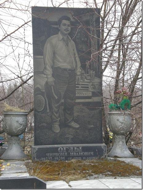rusia-cimitir-funny
