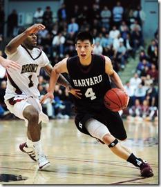 Jeremy Lin-pp