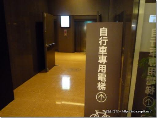 京站時尚廣場-自行車專用電梯