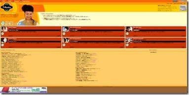I-Radio_FM
