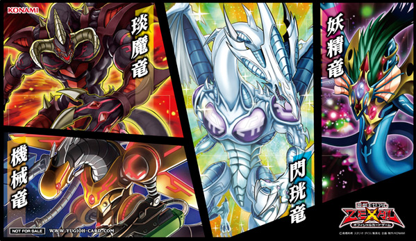 Duel Dragons