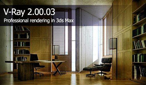 3dmaxstuff.com_Vray 2.00.03 for Max 2012 x8664bit