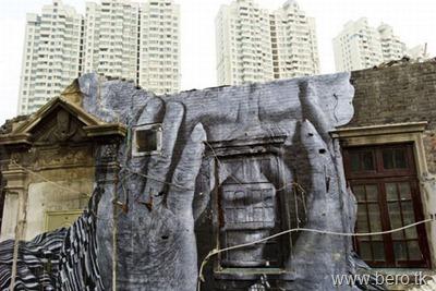 Graffiti Art19