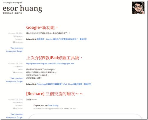 google  blog-01