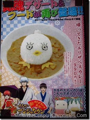 Japan May 2011 122