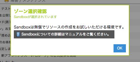 スクリーンショット 2014 09 04 18 58 04
