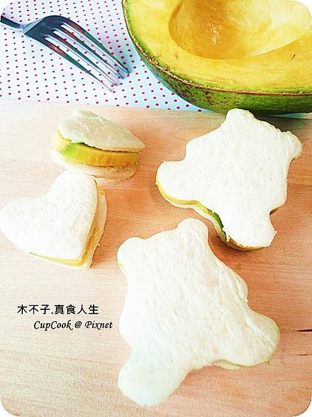 蜂蜜酪梨三明治 DSC09492 (2).JPG