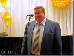 80 лет ЦРБ - 09 - В А. Папыкин