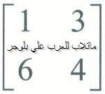 [MATLAB18_03%255B2%255D.png]