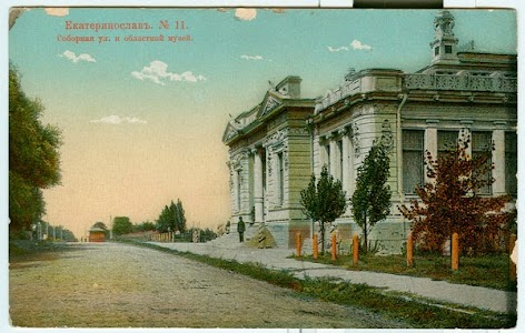 02-Oblastnoy_Museum_01.jpg