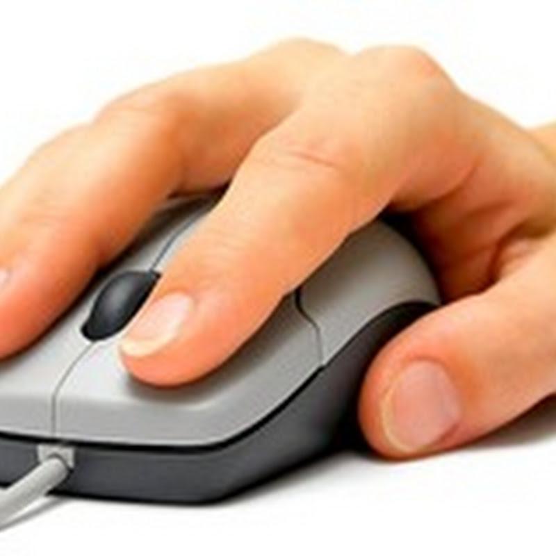 هل تؤلمك يدك من استخدام ماوس الكمبيوتر ؟