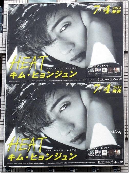 ads1 (2)