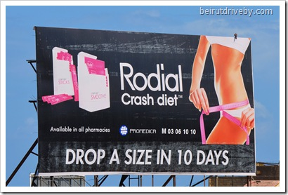 rodial (4)
