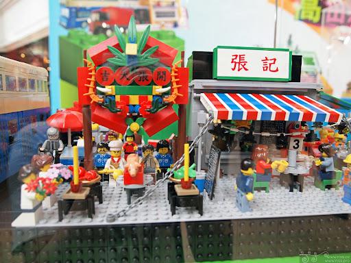 rios_northpoint_lego_hk_29.jpg