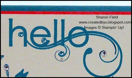 DCBD232, Sharon Field, My Friend, Online Ordering, Created By You, My stampin Up store, shop online, color challenge, sneak peek, idea book & catalog, 2011-2012