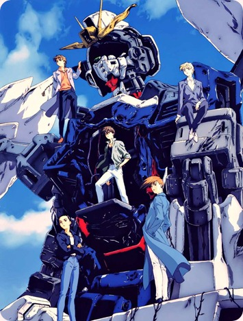 GundamWing