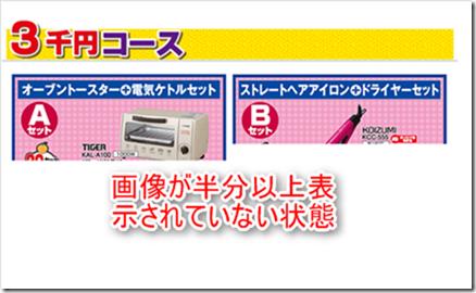 2014-01-02_13h24_11