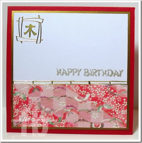 ElizabethDesign-Kimono2-wm