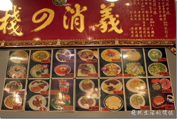 東港國珍海產店的牆壁上也有各種菜色的圖片,看圖說故事比較不會發生想像與實際不同的情形發生。