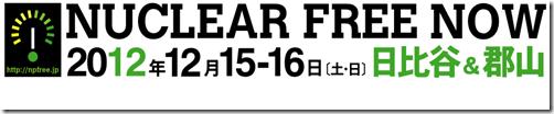 201212_logo1_001