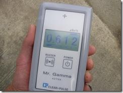 Mr Gamma A2700